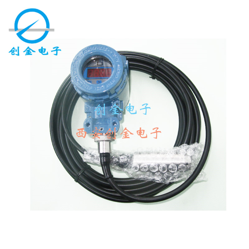 CJBH-II  Split type liquid level transmitter
