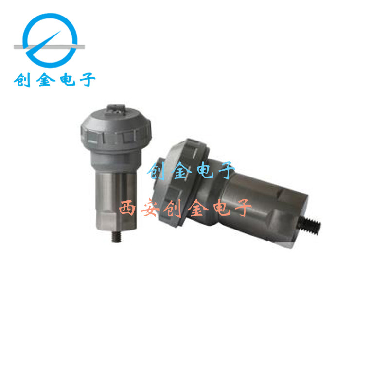 Integrated vibration speed transmitter