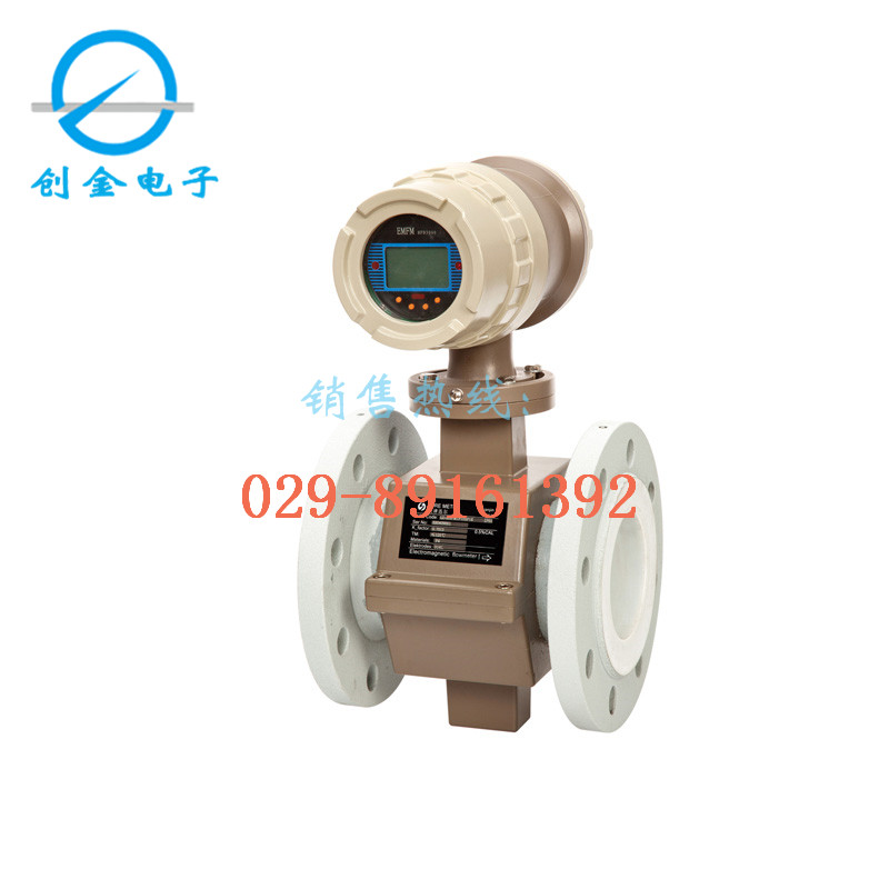 Intelligent Electromagnetic Flowmeter