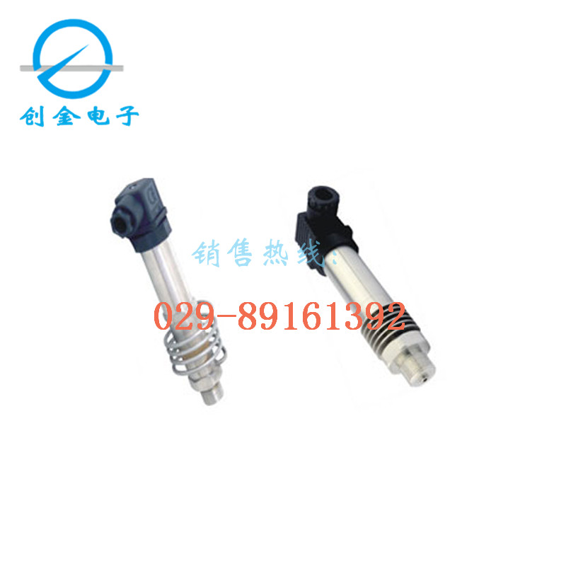CJBP-IC High-temperature Pressure Transmitter